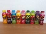 9 Flavors of 100% Pure Fruit & Vegetable Juices from Raw Foods ainternstional